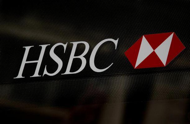 HSBC warns loan losses could hit $13 billion as profit plunges 65% 1
