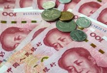Turkey's Vakifbank uses Chinese yuan in transactions 2