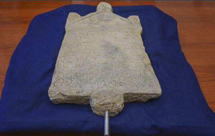 1,800-year-old artifact on display in Turkish museum 1
