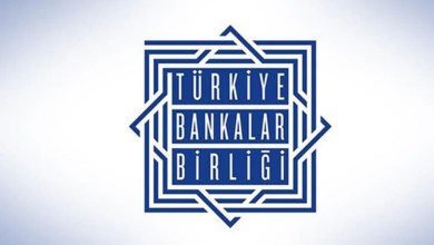 The number of local and international banks, the list of the banks in Turkey 5