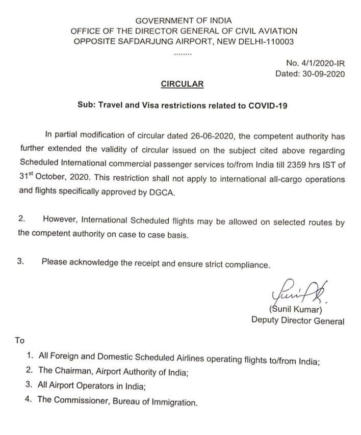 India extends ban on international flights till October 31: Ministry of Civil Aviation 2