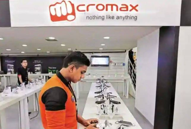 Micromax will launch its new In-branded smartphone on November 3 to take on Xiaomi, Realme and others 1