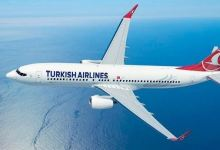 Photo of Turkish Airlines provides flexible tickets amid virus