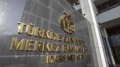 Turkish Central Bank revises reserve requirements 4