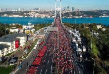 Photo of Kenyan athletes win 42nd Istanbul Marathon