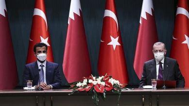 Turkey, Qatar ink 10 new deals 30