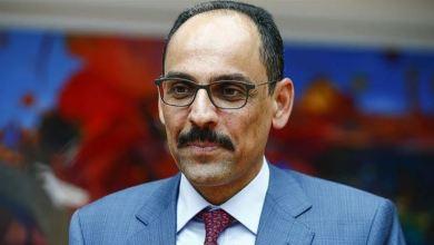 Turkey-EU ties should be seen through 'strategic mindset' 28