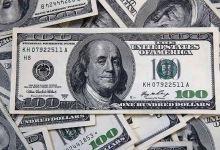 Photo of Turkish lira gains ground as Erdogan pledges structural reforms