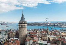 2 Istanbul-based hotels awarded globally 11