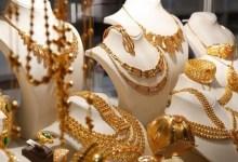 Turkey exported $693 million of jewellery in October 2