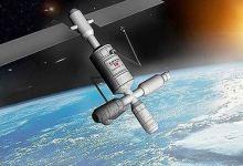Turksat 5A satellite set to secure Turkey's orbital rights: Airbus 10