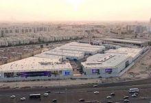 Turkey establishes trade center in Dubai to promote Turkish products 2