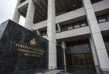 Turkish, Azerbaijani central banks ink MoU 3