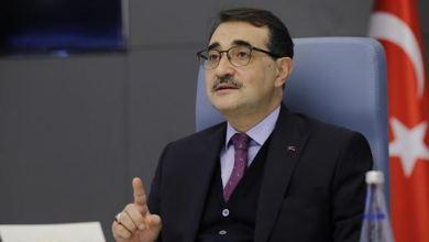 Turkey to open 74 mini solar tenders in 2 months 7