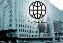 World Bank project to support Turkey's industrial zones 10