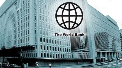 World Bank rises Turkey's 2020 growth projection 26