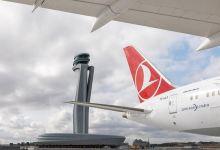 Turkish Airlines sponsors Pakistani cricket franchise 2