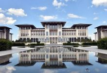 Turkey: Participation finance department established under presidency 3