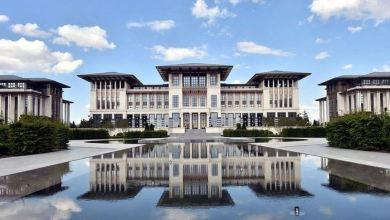 Turkey: Participation finance department established under presidency 8