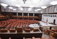 Turkey to enter new era of political, judicial reforms 2