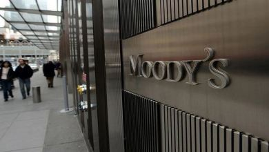 Moody's: Turkey's reforms could lead to rating hike 6