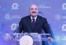 Turkey developing intranasal COVID-19 vaccine 3