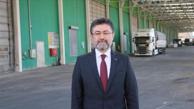 Turkey's first chemical fertilizer factory will restart production in 2023 30