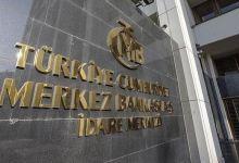 Turkey: Head of central bank dismissed 11