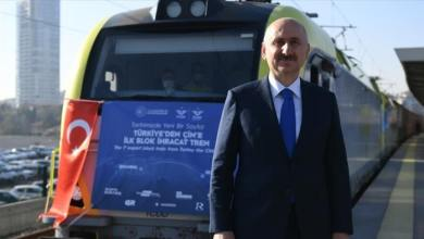 The freight carried on the Baku-Tbilisi-Kars Railway increased exponentially to 155 thousand tons 9