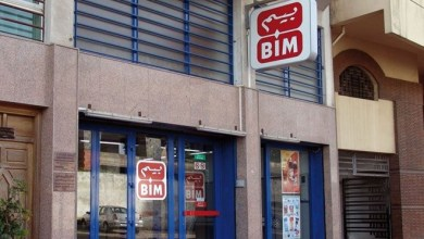 BIM announced that the sale of shares in the Moroccan unit has been completed 8