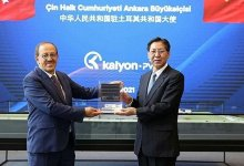 Chinese Ambassador: Turkey will be a base that exports technology to the world 3
