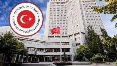 Turkey launches series of events to bolster ties with Latin American, Caribbean countries 6