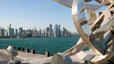 Global Finance Magazine declares Qatar richest country in the region 4