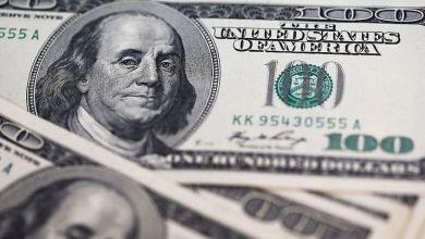 Turkey's short-term external debt stock at $140.8B 4