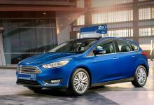 Reliable second-hand sales service for all brands and models from Ford authorized dealers 10