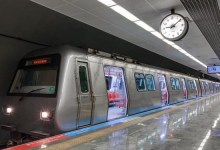 Update of metro services in Istanbul 11