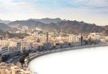 Turkey will establish an industrial zone for $11 billion in Oman 10