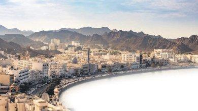Turkey will establish an industrial zone for $11 billion in Oman 6