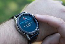 Samsung to unveil 'new era of smartwatch experiences' next week 2