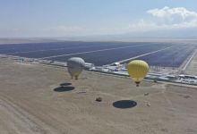 Turkey finalizes first phase of Turkey's biggest solar power plant 12