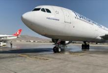 Turkish Airlines increases the number of flights to Afghanistan to 10 3