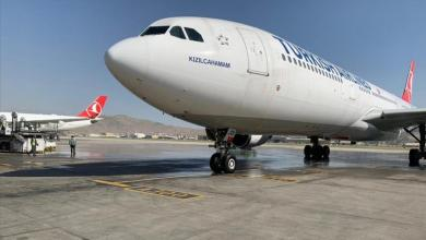 Turkish Airlines increases the number of flights to Afghanistan to 10 8
