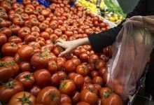 Turkey's annual inflation rate at 16.59% in May 11