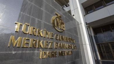 Turkey's Central Bank keeps interest rates steady for 5th straight month 6