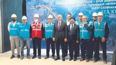 Minister Karaismailoglu: Test drives in Gayrettepe-Airport metro will begin in November 9