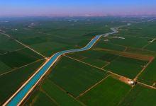 Turkey to modernize irrigation system, farming to save water 11