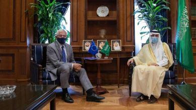 EU signs cooperation agreement with Saudi Arabia 6