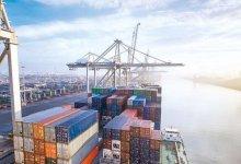 Exports of Mediterranean Exporters' Associations reached $11.3 billion 10