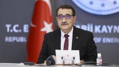 Energy cooperation between Turkey and Nigeria 8