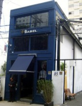 babel_02
